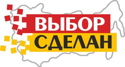 Игорь Марков Блог  - Игорь Марков Последние Новости