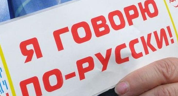 Одесситы и крымчане первыми начали бороться за русский язык